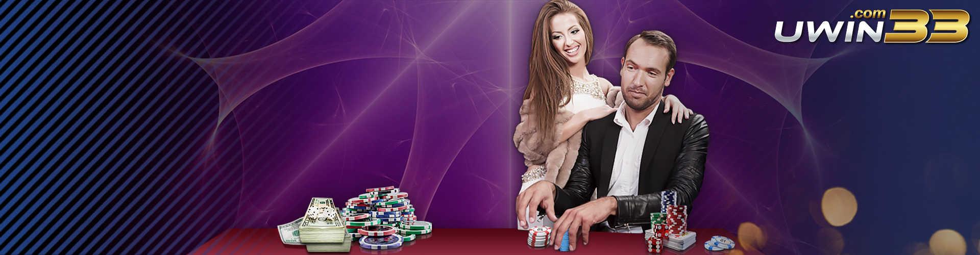 Betting Online with UWin33