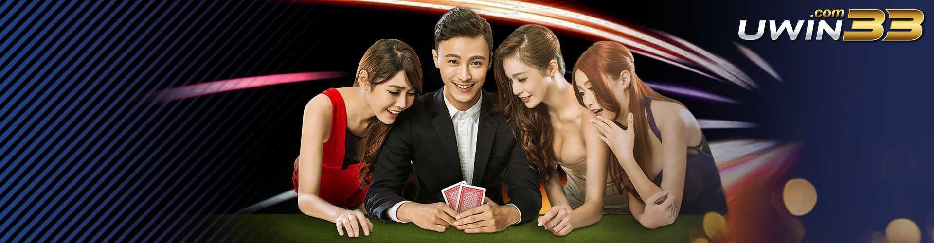 Secured Online Casino