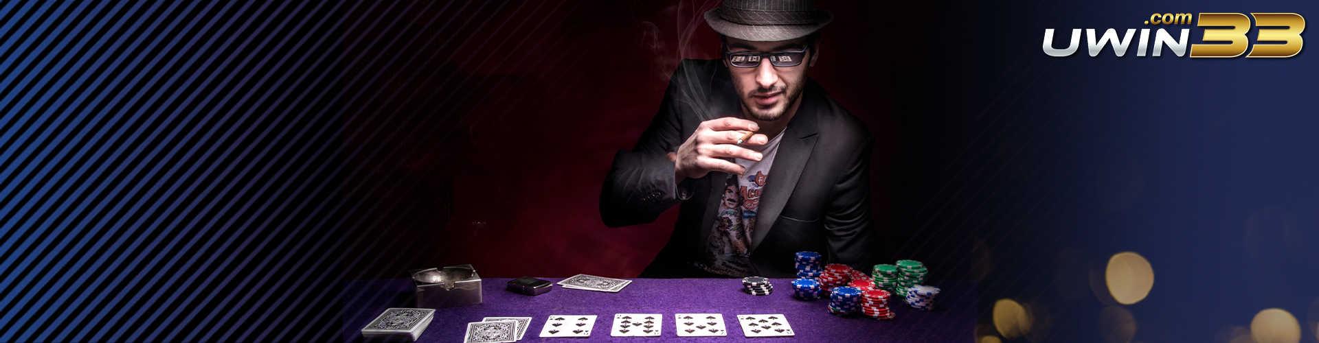 Slot Machine Games spinning