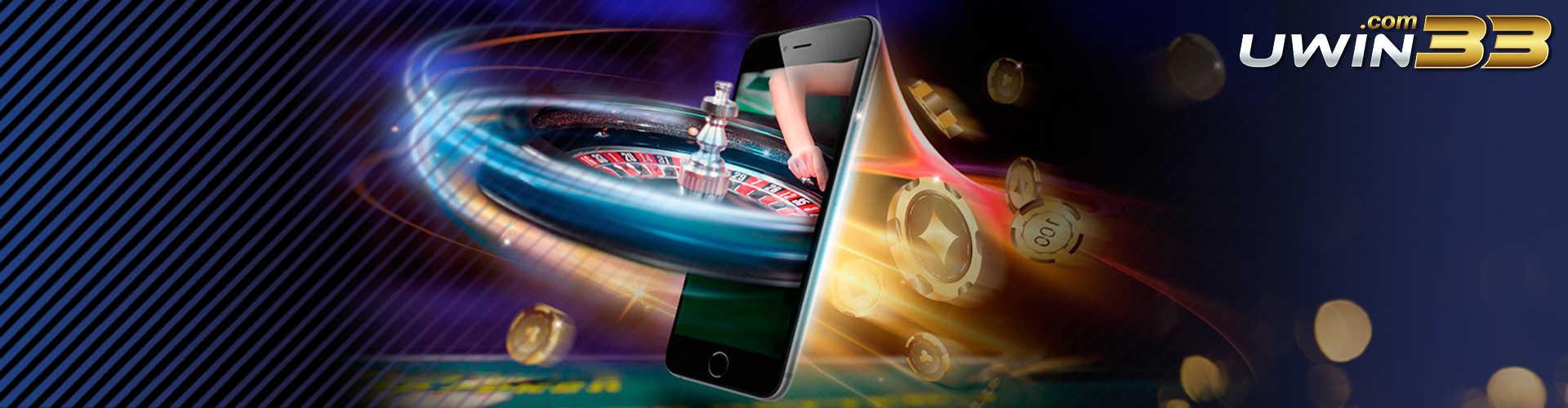 Uwin33 Secured Online Casino