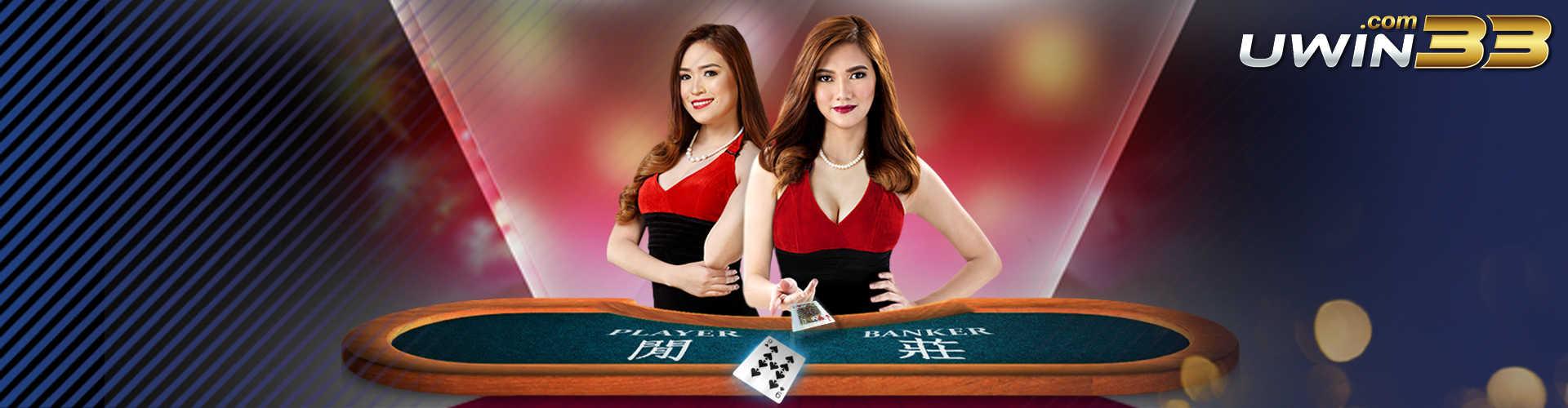Uwin33 Your Choice of Online Casino