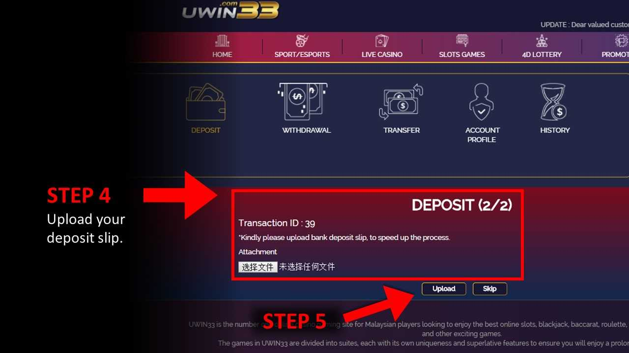 How-to-Deposit-Step3-4
